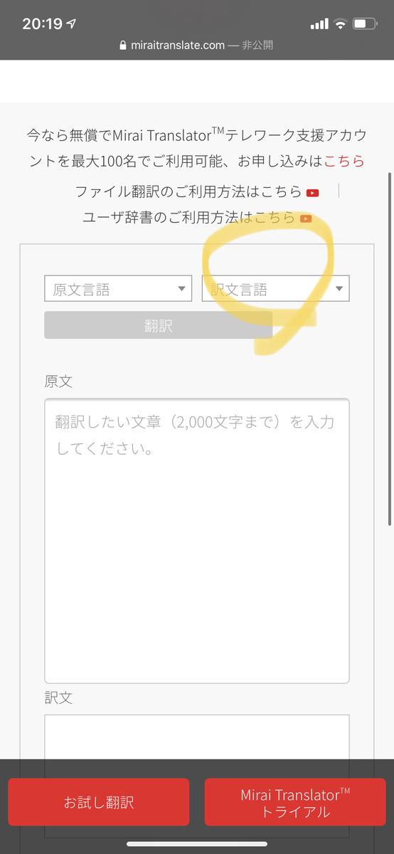 f:id:student_akicin:20200420202430j:plain