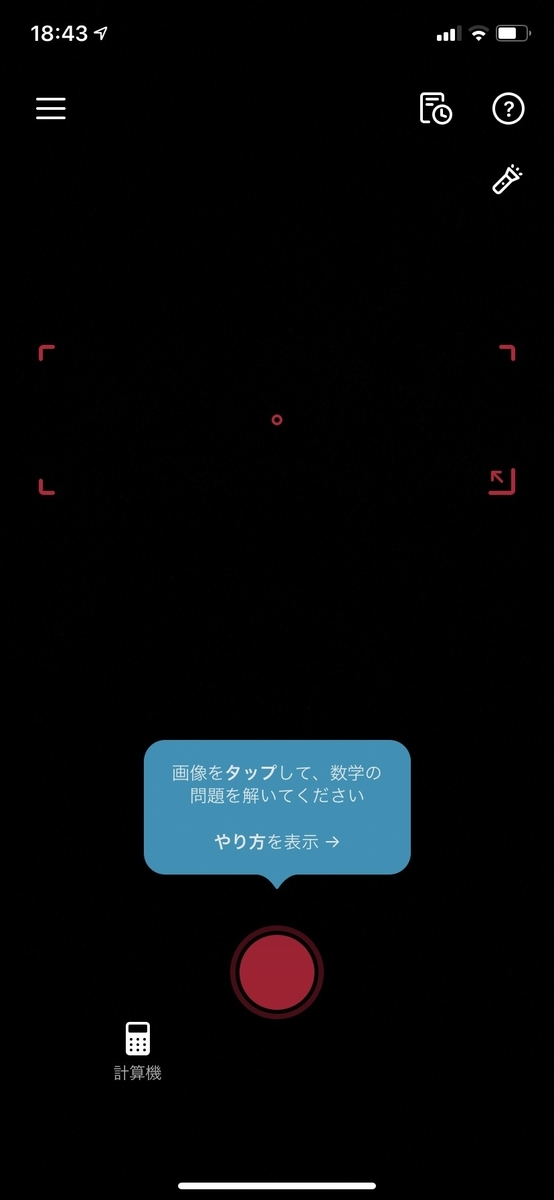 f:id:student_akicin:20200421002106j:plain