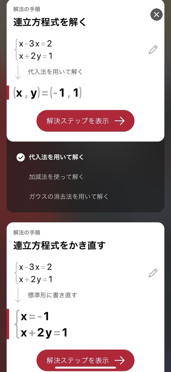 f:id:student_akicin:20200421002326j:plain