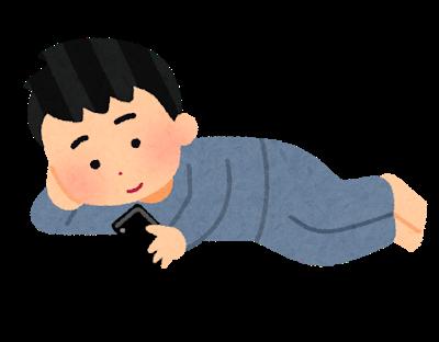 f:id:student_akicin:20200421195051p:plain