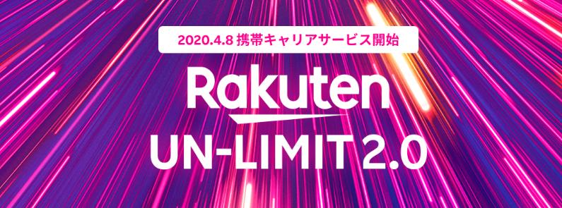 f:id:student_akicin:20200421195149p:plain