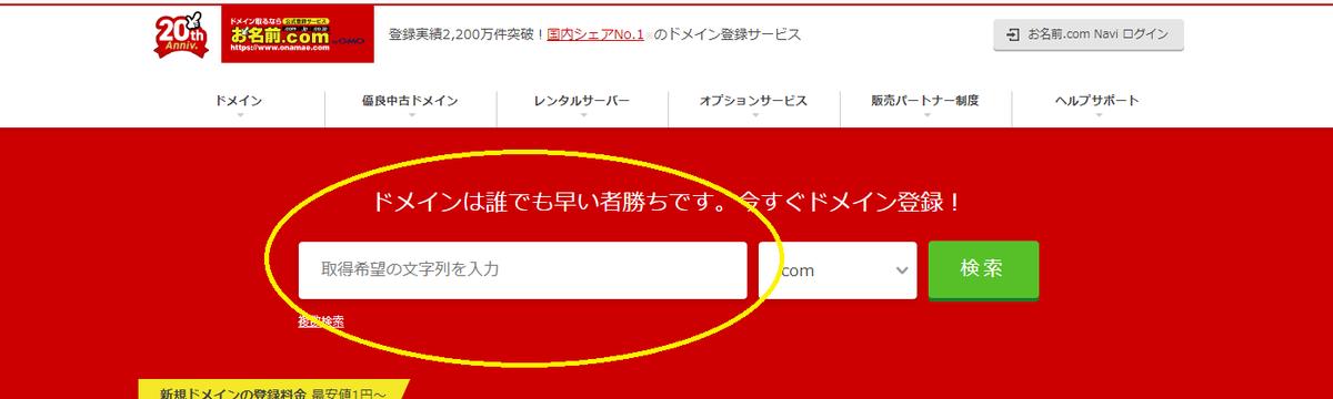 f:id:student_akicin:20200425231537p:plain