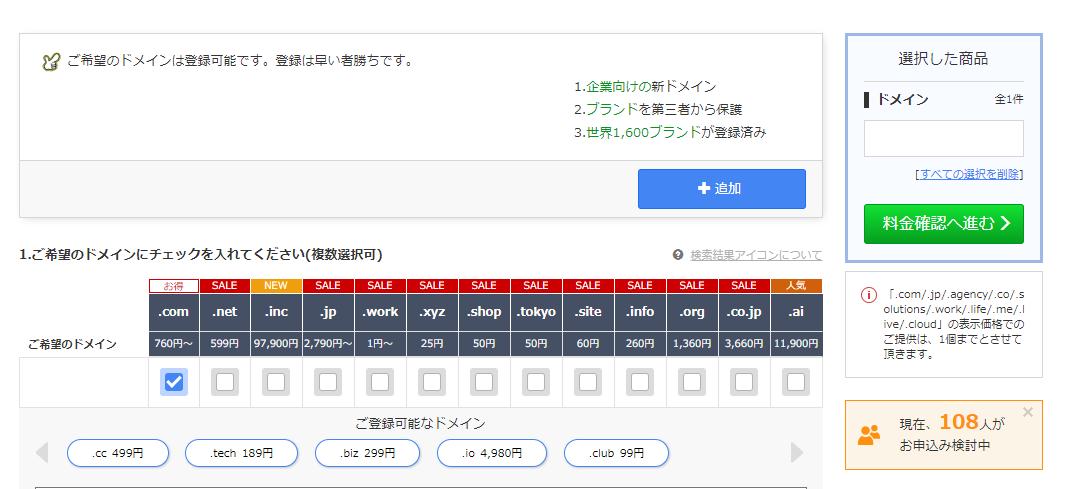 f:id:student_akicin:20200425231726p:plain