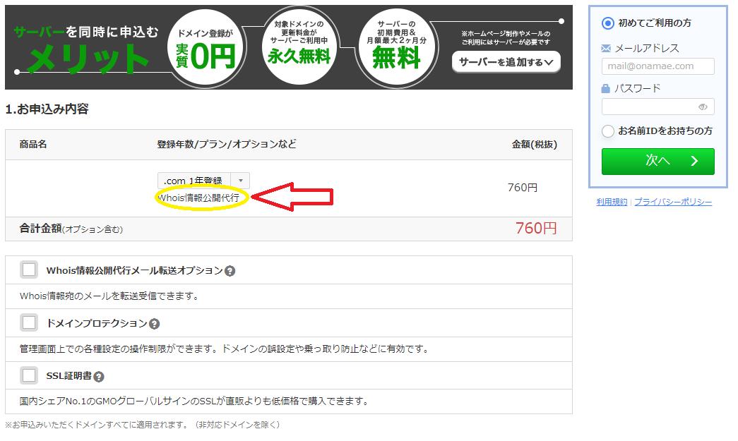f:id:student_akicin:20200425232007p:plain