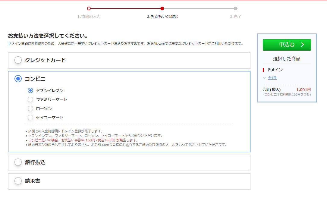 f:id:student_akicin:20200425232740p:plain