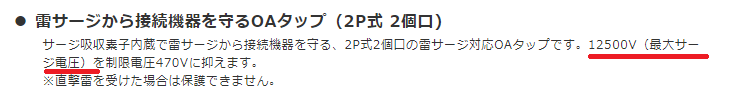 f:id:student_akicin:20200427224833p:plain