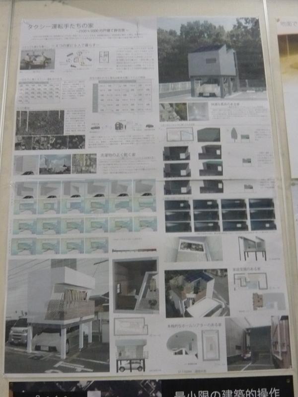 f:id:studio-2011:20110719145727j:image:w360