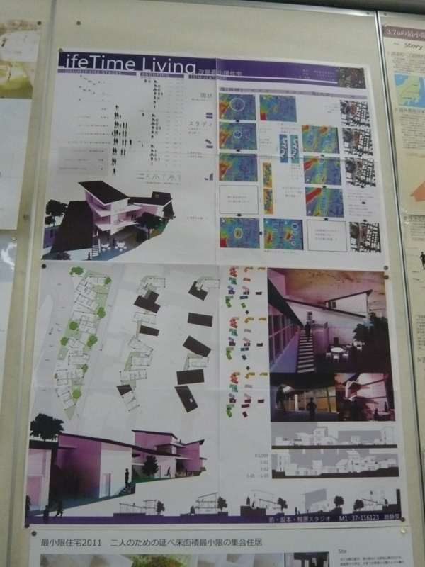 f:id:studio-2011:20110719145808j:image:w360