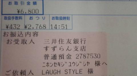 f:id:studio-laughstyle:20160627180324p:plain