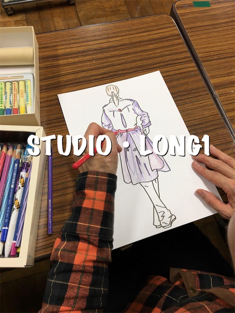 f:id:studio-long1:20170311202454j:image