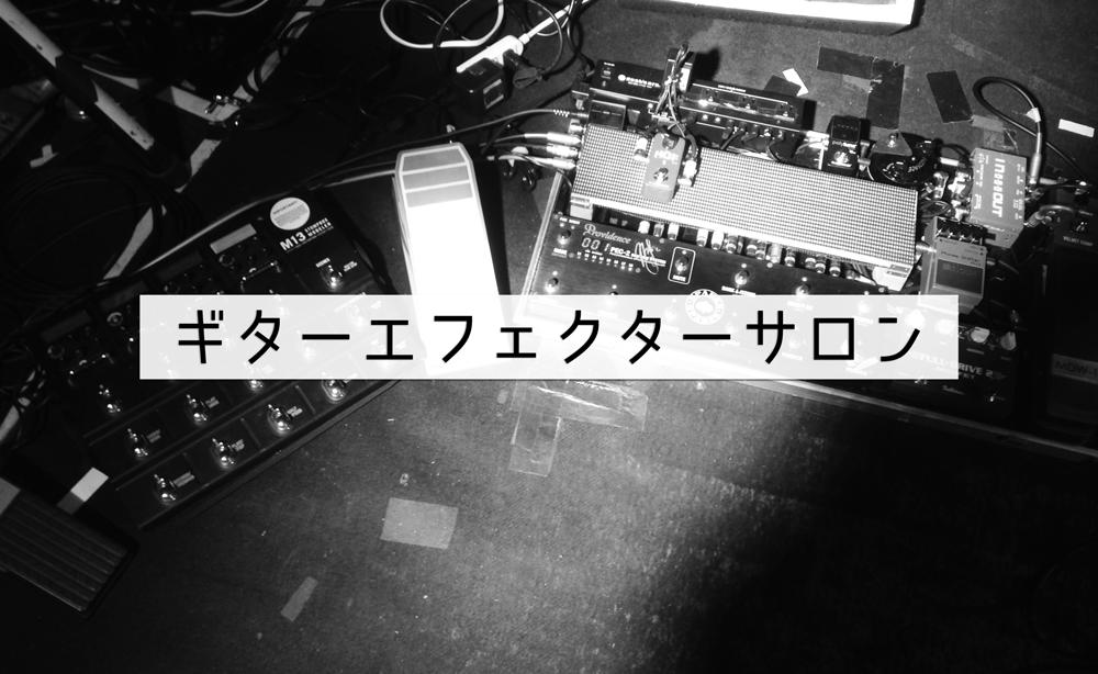 f:id:studio-spades:20171120211358p:plain