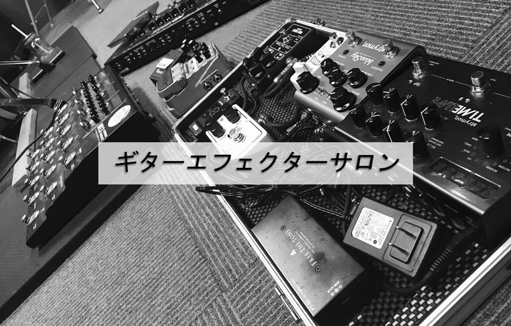 f:id:studio-spades:20171201233104p:plain