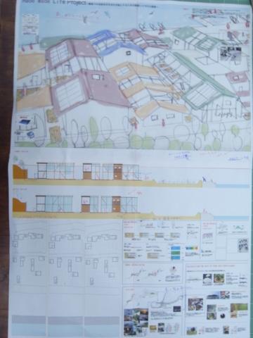 f:id:studio2010:20100624173532j:image