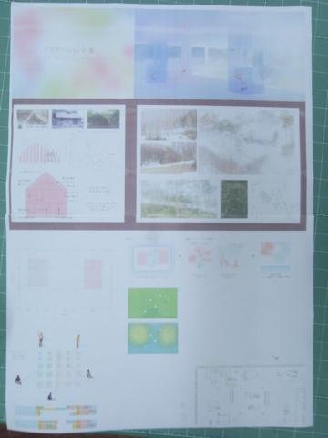 f:id:studio2010:20100624174246j:image