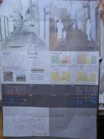 f:id:studio2010:20100624202656j:image