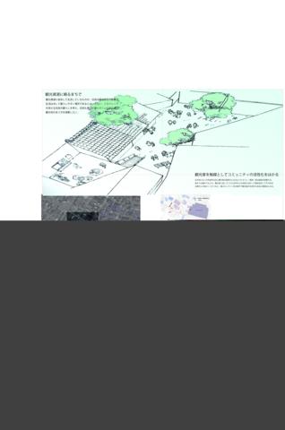 f:id:studio2010:20100625175843j:image