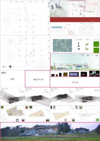 f:id:studio2010:20100628180927j:image