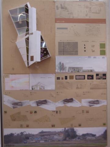 f:id:studio2010:20100629161611j:image