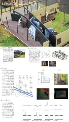 f:id:studio2010:20100703014429j:image