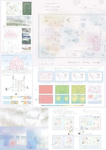 f:id:studio2010:20100705133849j:image