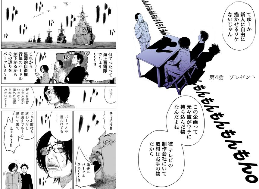 佐藤秀峰さんの漫画『Stand by me 描クえもん』が生々しくて良い ...