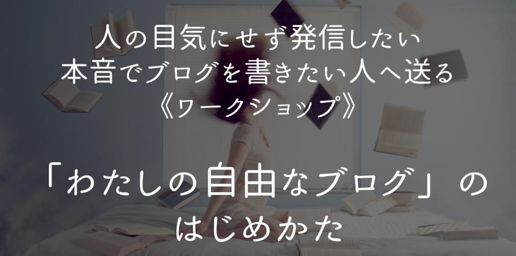 f:id:studio_pikake:20161029234900p:plain