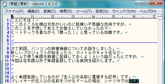 20120618004032
