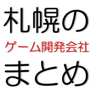 f:id:studio_sunny_side:20201001103508j:plain