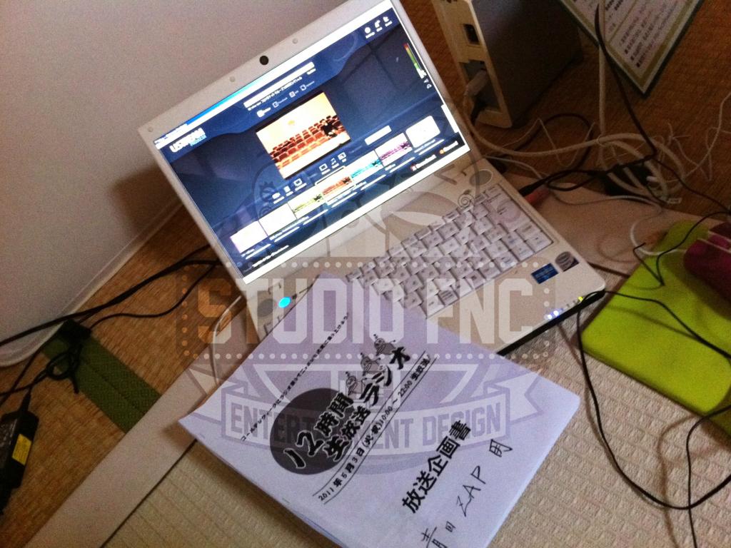 f:id:studiofnc:20110503142220j:plain