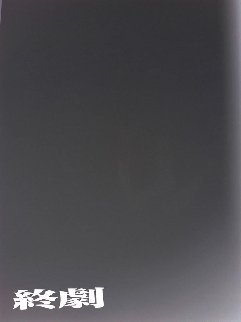 f:id:studiofplus:20210311181214j:plain