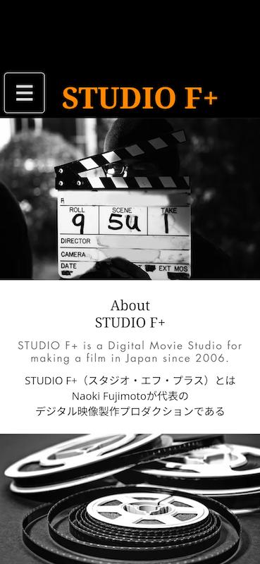 f:id:studiofplus:20210810151522p:plain