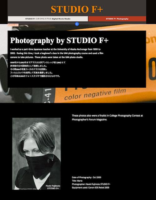 f:id:studiofplus:20210820003722p:plain