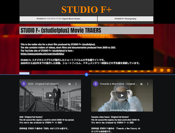 f:id:studiofplus:20210824144727p:plain