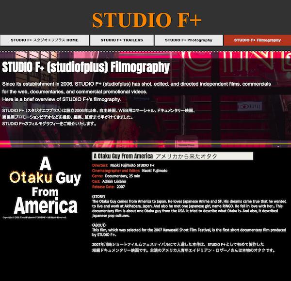 f:id:studiofplus:20210828223341p:plain