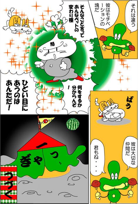 f:id:studiogooda:20111203203123j:image
