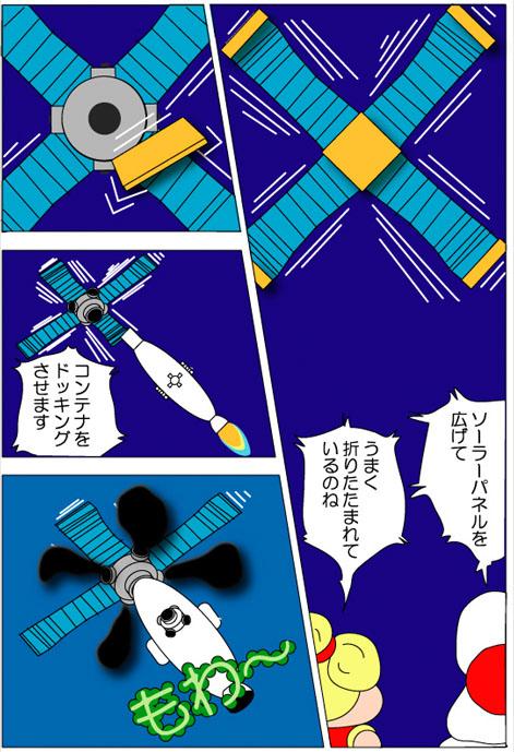 f:id:studiogooda:20111223134222j:image