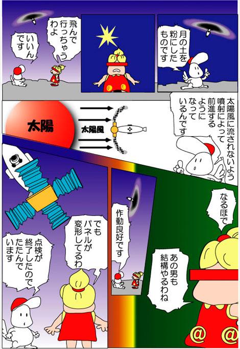 f:id:studiogooda:20111225112033j:image