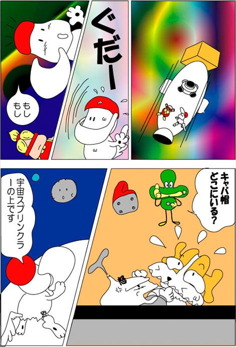 f:id:studiogooda:20120122143810j:image
