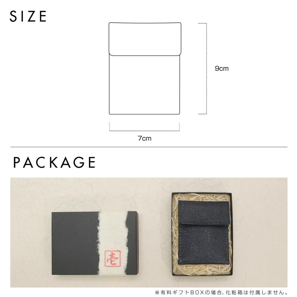 名入れ 黒桟革 藍染め 携帯灰皿 アッシュトレイ 刻印付き レザー 漆塗り 灰皿 エチケット 高級 ギフト プレゼント