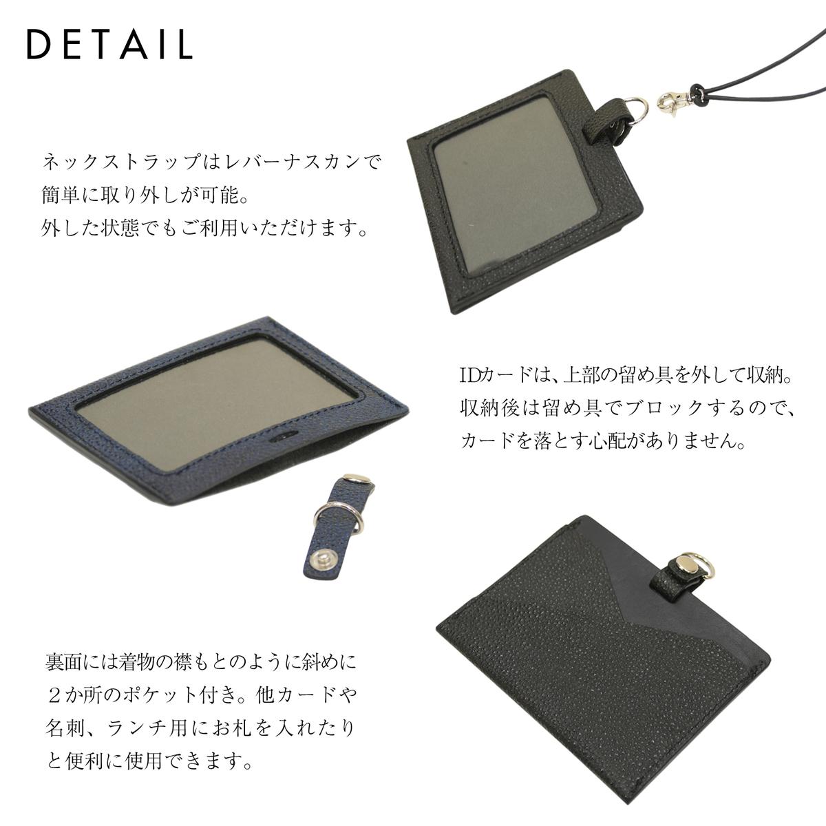 名入れ 黒桟革 藍染め IDカードケース カードケース パスケース 刻印付き レザー 漆塗り 高級 ギフト プレゼント
