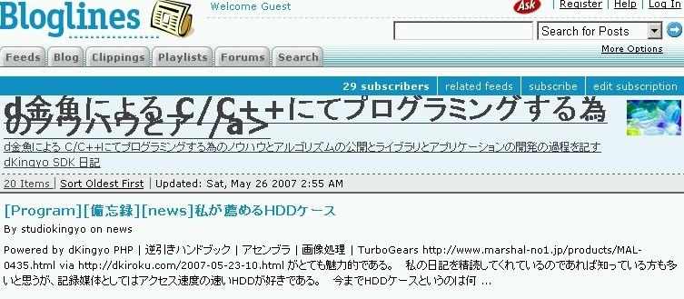 f:id:studiokingyo:20070526113158j:image:w251