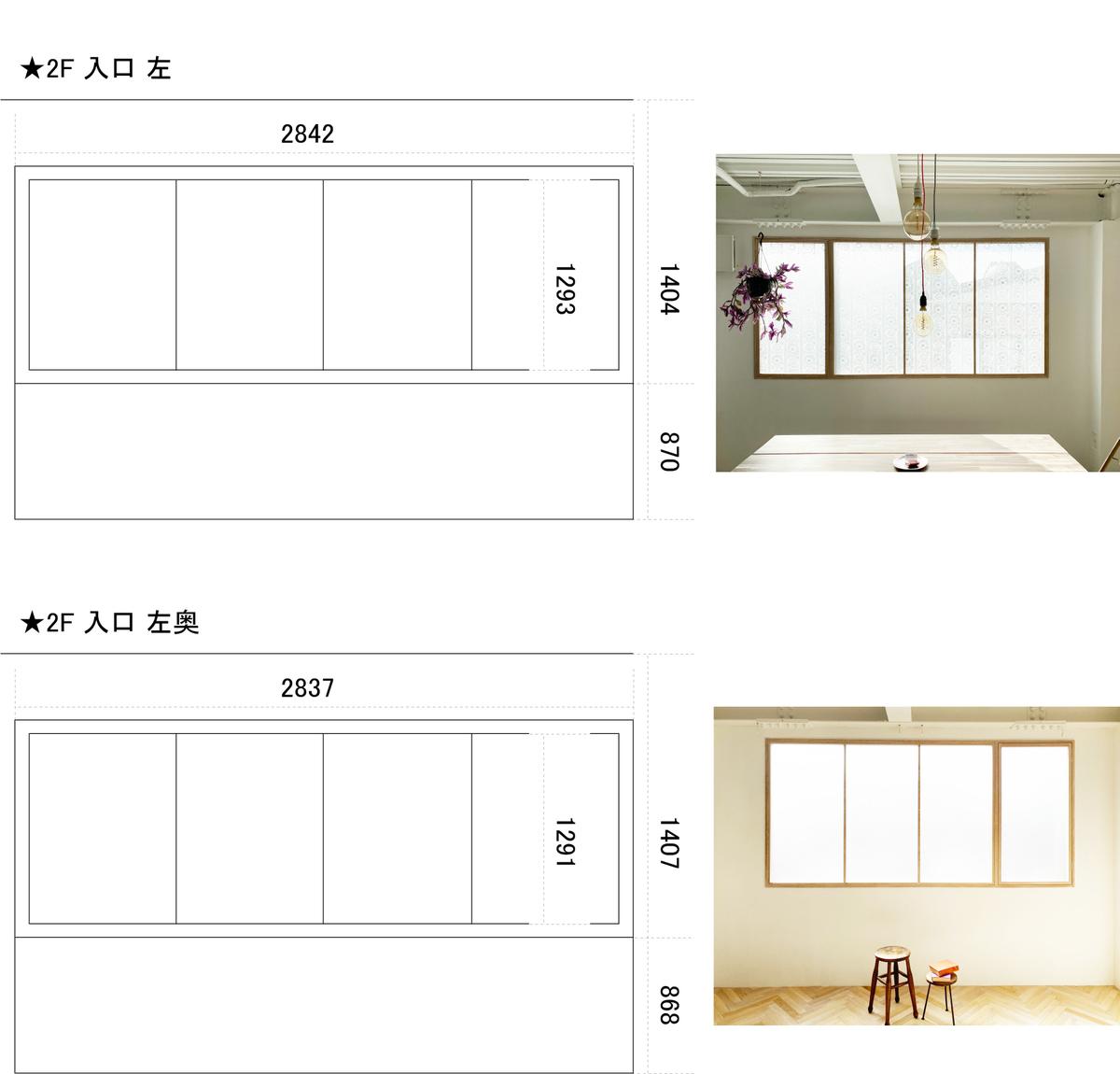 f:id:studiolimll:20200219174225j:plain