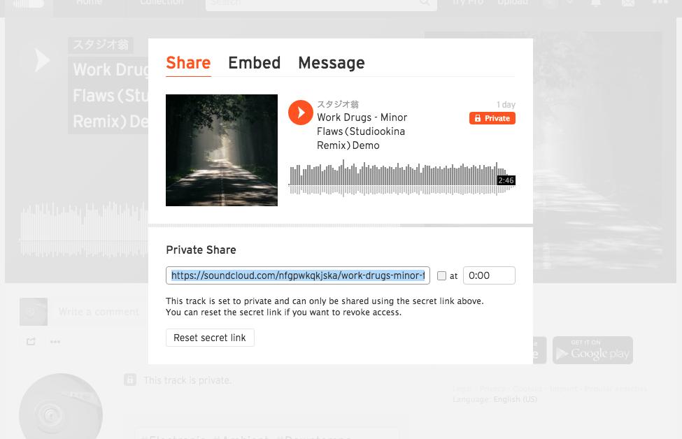 Soundcloudを使ったデモの送り方 2