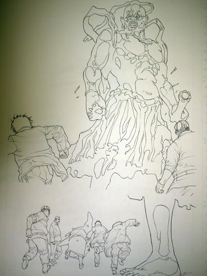 f:id:studiooku:20100604141648j:image