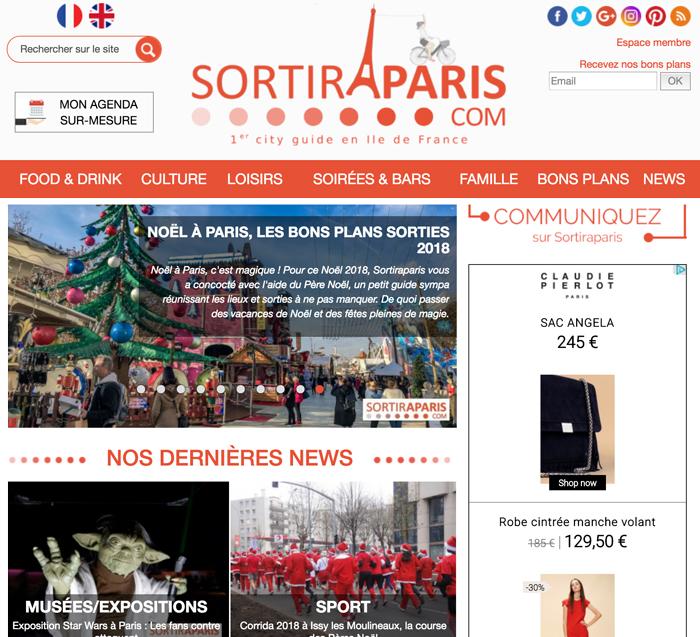 パリ観光情報サイト