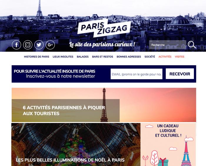 パリの観光情報サイト