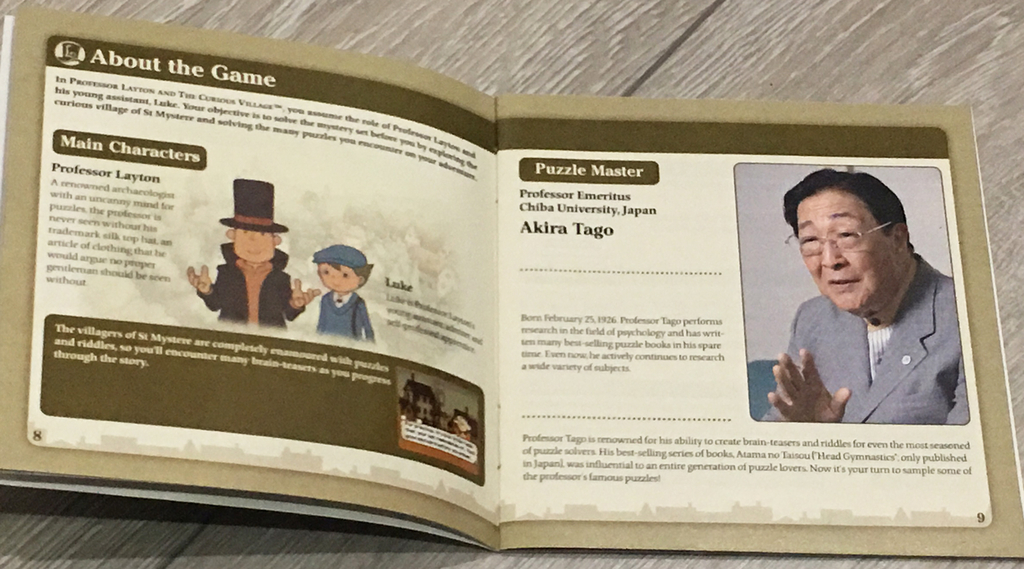 任天堂DS 英語 勉強