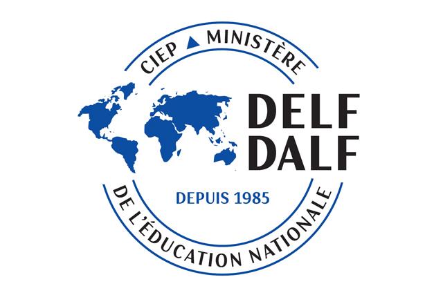 フランス語 DELF試験