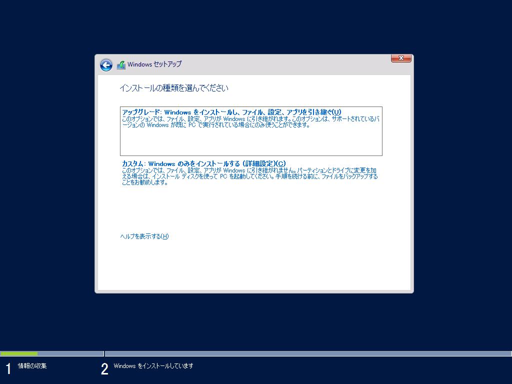 f:id:study-m:20180401143111p:plain