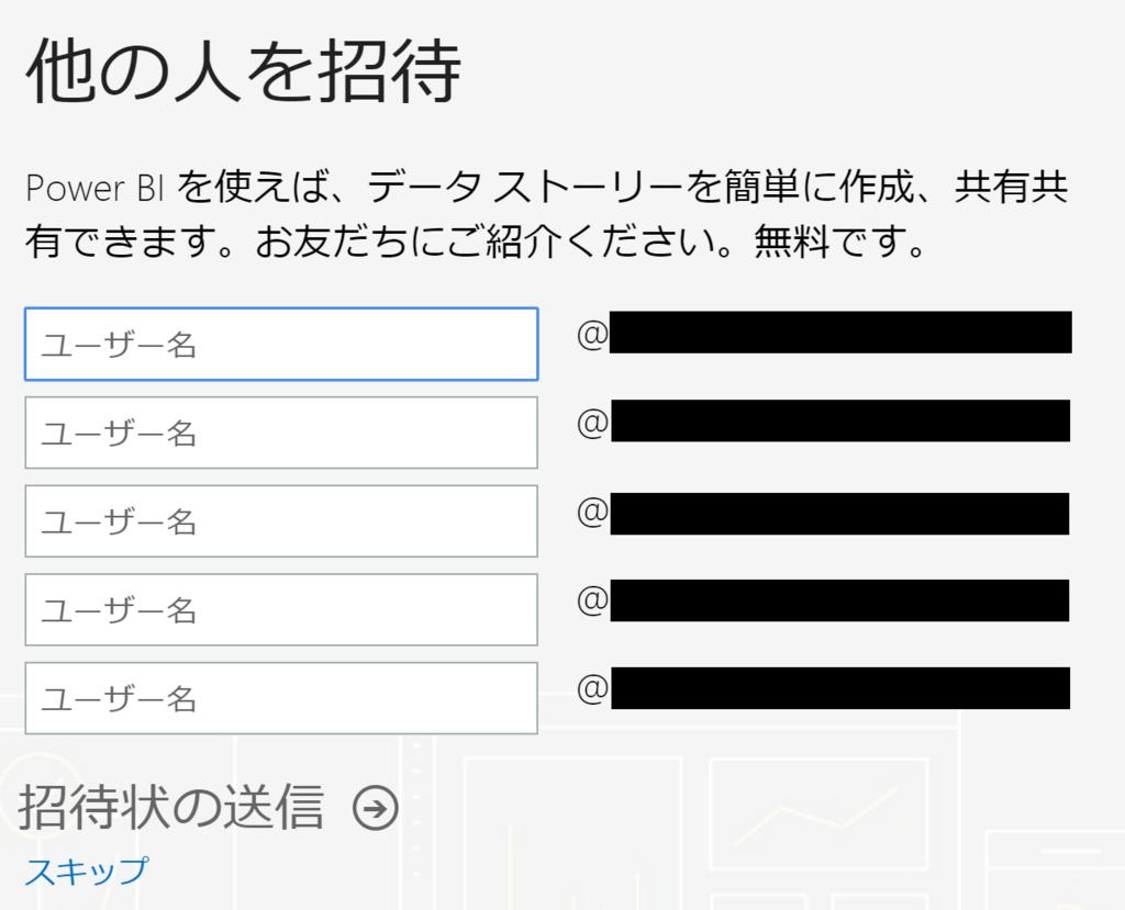 f:id:study-m:20180501132350p:plain